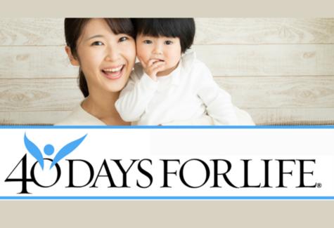 40 Days Kickoff